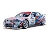 NISMO Top 20 - Nissan Primera GT