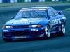 NISMO Top 20 - Nissan Skyline GT-R R32
