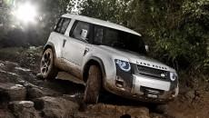 Na Międzynarodowych Targach Motoryzacyjnych we Frankfurcie Land Rover zademonstruje nowy samochód koncepcyjny.