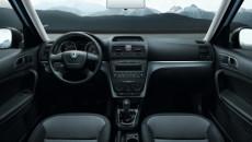 SUV marki Škoda dostępny jest teraz również w limitowanej edycji Yeti Street. […]