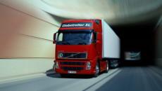 W obliczu wzrastających cen paliw, firmy z sektora transportu drogowego poszukują dodatkowych […]