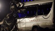 Jak podała Polska Agencja Prasowa oraz TVP3, stan osób rannych we wczorajszym […]