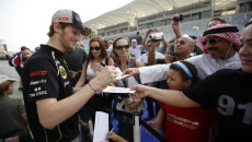 W najbliższa niedzielę rozegrany zostanie wyścig Formuły 1 o Grand Prix Bahrajnu. […]