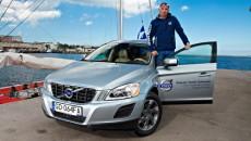 Już wkrótce ambasador Volvo – Zbigniew Gutkowski rozpocznie swoją najważniejszą wyprawę w […]