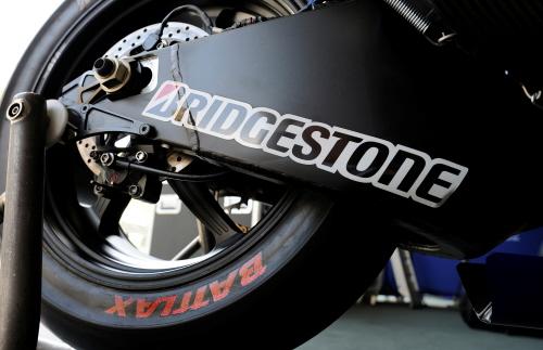 Battlax 1 MotoGP