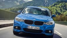 Na targach motoryzacyjnych Mondial de l'Automobile w Paryżu BMW zaprezentuje jako premiery […]
