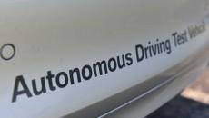 Koncerny BMW Group, Intel i Mobileye ogłosiły podpisanie porozumienia, na mocy którego […]