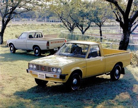 pickup-mit5
