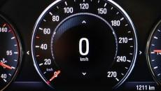 Rządowe Centrum Legislacji opublikowało projekt nowelizacji pojazdu, w przypadku jeśli wejdzie w […]