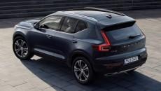 Volvo wprowadza nowy silnik benzynowy Drive-E w modelu XC40. Nowa jednostka napędowa […]
