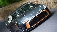 Współpraca firmy Nissan z Italdesign zaowocowała powstaniem modelu GT‑R ze specjalnie zaprojektowanym […]