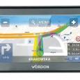 Firma Vordon, producent elektronicznych akcesoriów samochodowych, oferuje siedmiocalową nawigację GPS w solidnej […]
