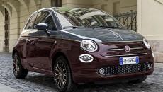 Fiat wprowadza do swojej jesiennej oferty nowego 500 Collezione. Edycja specjalna nawiązuje […]