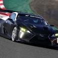 Jest decyzja – w przyszłym roku zespół Toyota Gazoo Racing ponownie wystartuje […]