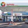Od kilku miesięcy sieć stacji paliw AMIC Energy w Polsce przechodzi rebranding […]