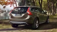 Volvo Cars wprowadza płatny urlop opiekuńczy dla rodziców w Europie, Afryce i […]
