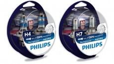 Żarówki halogenowe Philips RacingVision cieszą się uznaniem wśród kierowców w całej Europie. […]