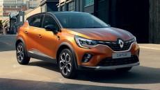 Podczas salonu samochodowego IAA Frankft Motor Show na stoisku Renault zaprezentowany został […]