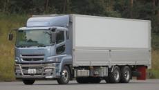 Fuso – producent samochodów użytkowych i członek koncernu Daimler AG – zaprezentował […]