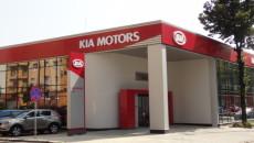 W Katowicach uruchomiono właśnie nowy salon Kia Motors, należący do firmy MOTO […]
