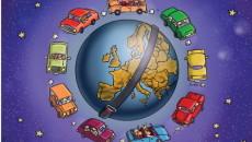 Fundacja KRZYŚ oraz fundacja Responsible Young Drivers, wspólnie z partnerami, organizują VIII […]