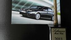 Renault Latitude zostało wyróżnione w plebiscycie Luksusowa Marka Roku 2011. Statuetkę podczas […]