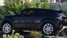 Range Rover Evoque podbija kolejne rynki. Tym razem został doceniony przez szkockich […]