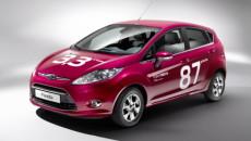 Ford of Europe rozpoczął produkcję nowego Forda Fiesta ECOnetic, czyli najbardziej ekonomicznego […]