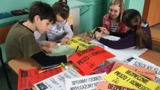 Jeszcze tylko przez dwa tygodnie uczniowie szkół podstawowych mogą wziąć udział w […]