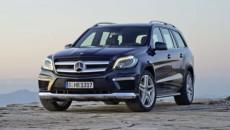 """Komfort, bezpieczeństwo, elegancja, wydajność – nowy Mercedes-Benz GL to najwyższa """"pólka"""" w […]"""