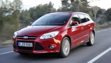 W niemieckiej fabryce Forda w Saarlouis ruszyła produkcja nowego Forda Focus ECOnetic, […]