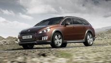 Na Kaszubach odbyła się prezentacja najnowszych modeli firmy Peugeot: 3008 HYbrid4 oraz […]