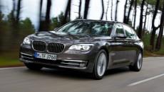 W Łazienkach Królewskich w Warszawie odbyła się polska premiera nowego BMW serii […]