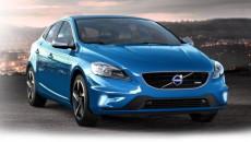 Przed zbliżającą się zimą, Volvo dla swoich klientów przygotowało atrakcyjne jesienno- zimowe […]