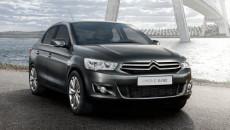Citroën C-Elysée już wkrótce pojawi się na polskim rynku. Rodzinny sedan wyróżnia […]
