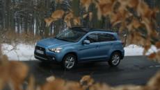 Firma Mitsubishi Motors opublikowała informacje dotyczące promocyjnej propozycji zakupu aut, dostępnej dla […]