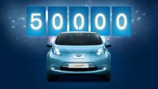 Nissan LEAF, samochód z napędem elektrycznym, przekroczył kolejny próg dzięki sprzedaży 50 […]