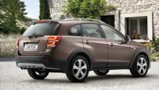 Podczas tegorocznego Salonu Samochodowego w Genewie Chevrolet zaprezentuje po raz pierwszy w […]