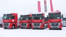 W kieleckim serwisie Renault Trucks prowadzonym przez firmę Tandem odbyło się przekazanie […]
