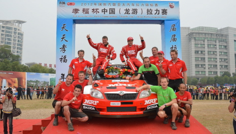 APRC Rally China 2012 5350