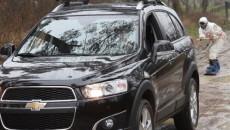 Kampania Chevroleta prowadzona przy wykorzystaniu serwisu YouTube, mająca na celu promocję nowego […]