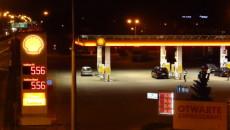 Dzięki współpracy partnerskiej sieci handlowej LIDL i stacji Shell Polska, codzienne zakupy […]