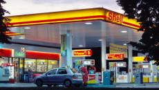 Shell Polska jest jedną z 17 organizacji, które w tym roku otrzymały […]
