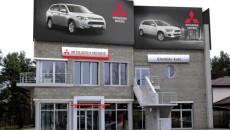 W Józefowie pod Warszawą otwarto właśnie nową placówkę dealerską Mitsubishi Motors o […]