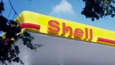 Shell Polska uruchomił w Świecku największą w Europie Środkowo – Wschodniej stację […]
