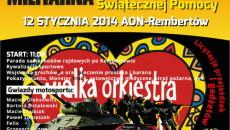 W ramach Wielkiej Orkiestry Świątecznej Pomocy w Rembertowie gra Militarna Moto Orkiestra. […]