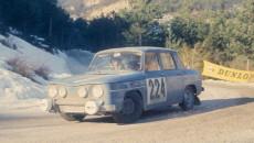 Z okazji 50. rocznicy powstania sławnego niebieskiego samochodu z białymi pasami Team […]