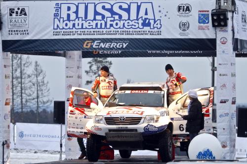 Baja 1 Russia start