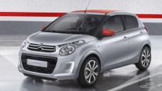 Z okazji salonu samochodowego International de l'Automobile w Genewie Citroen prezentuje nowy […]