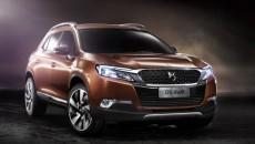 Z okazji Salonu Samochodowego Beijing International Auto China 2014 w Pekinie marka […]